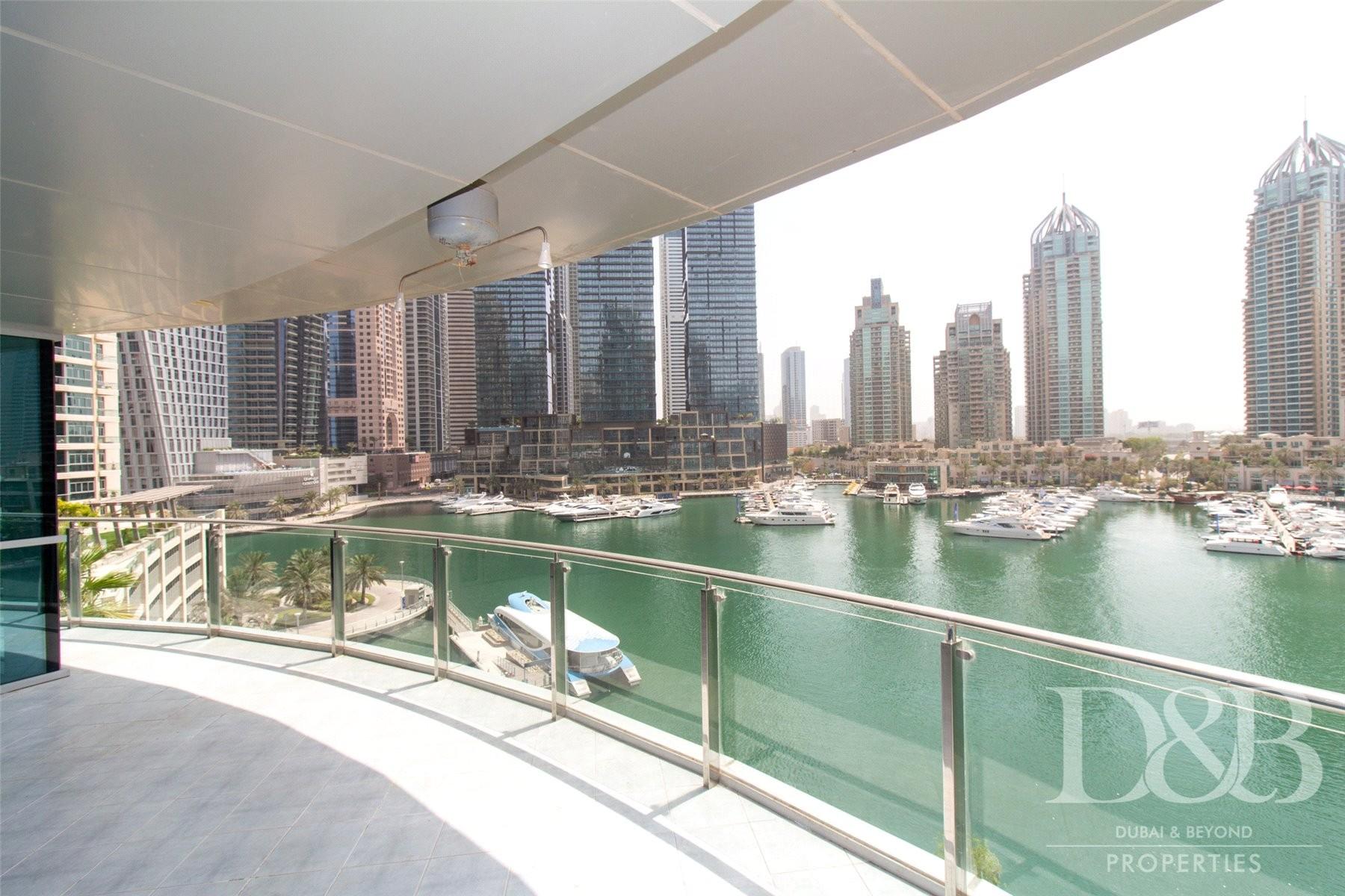 Marina View   Chiller Free   Big Balcony
