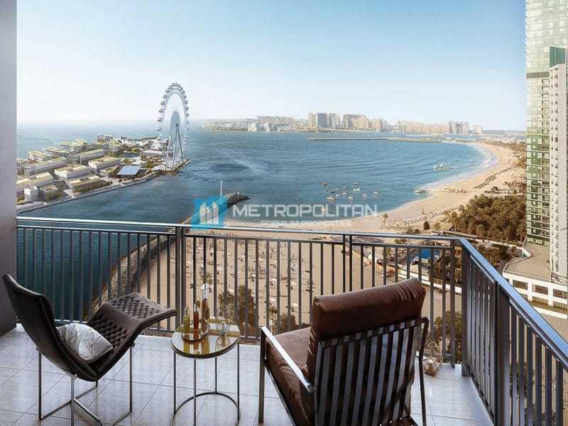 Spectacular Full Bluewater View |Beachfront Living