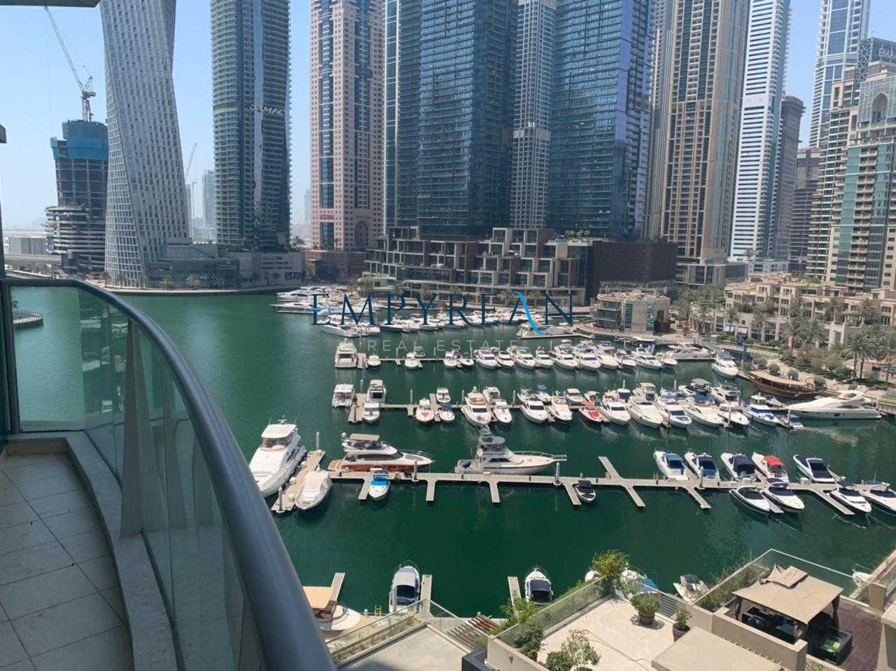 Luxury Furniture - Chiller Free - Marina View