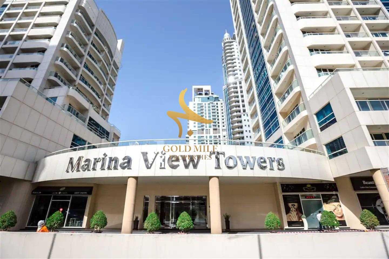 Captivating 2 Bedroom | Spectacular Marina view