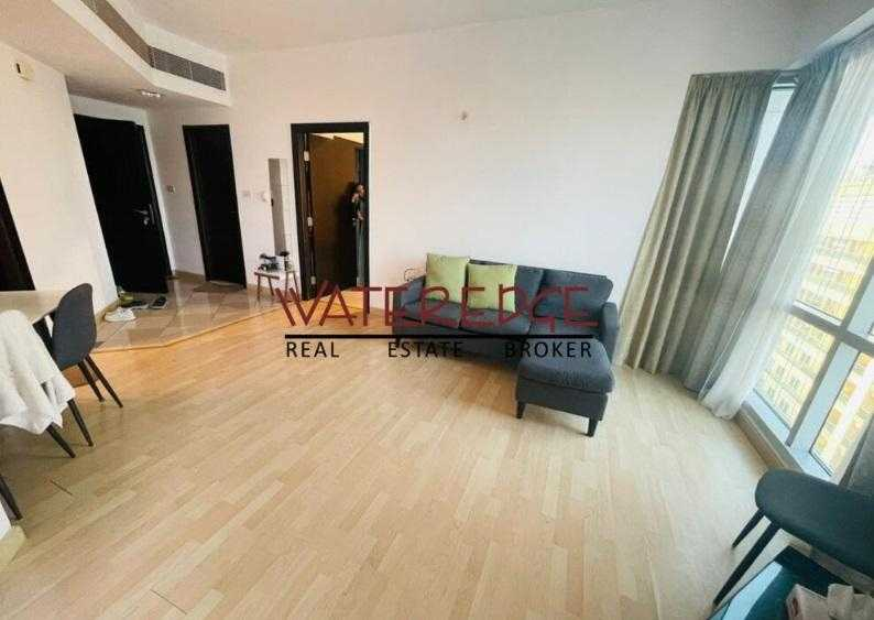 2BR fully furnished chiller free next to metro