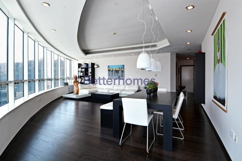 Furnished Upgraded+ maids Horizon Tower
