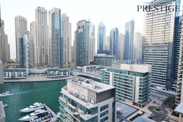 1 Bed | Partial Marina View | Chiller Free