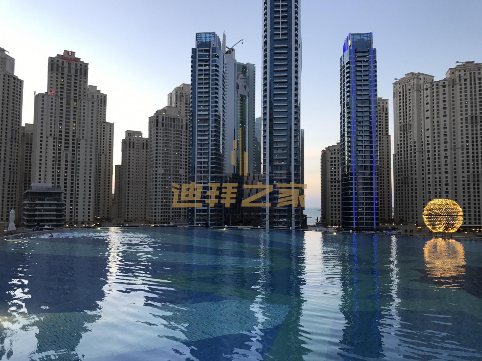 Luxury Furnished  1BR Suite in The Address  Dubai Marina