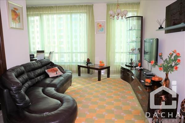 Furnished 1Br Apartment / Park Island